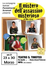 Il mistero dell'assassino misterioso